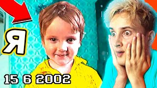 Этому видео 17 лет... 😲