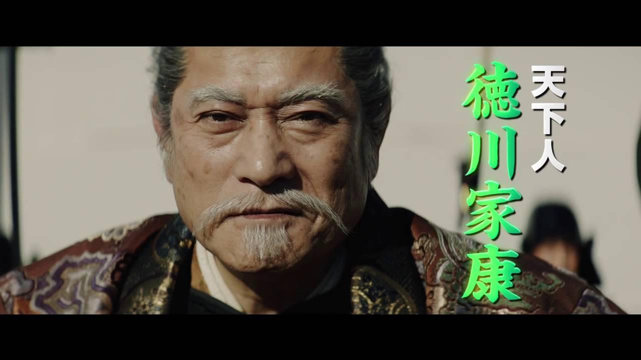 十 勇士 映画 真田