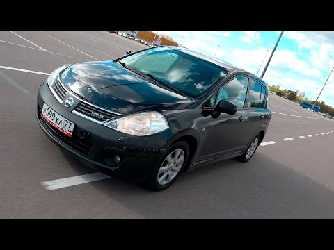 Nissan Tiida Pulsar за 300.000 рублей Б У тест от ATDrive