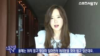 배우 유소영, '철없는 부잣집 막내딸로 돌아왔어요~'