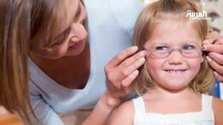 هل طفلك بحاجة إلى نظارة طبية؟
