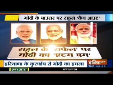 Watch India TV Special show Haqikat Kya Hai | February 12, 2019