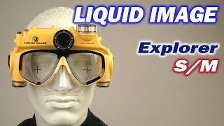 Распаковка Liquid Image Explorer S/M (304) Yellow(, 2014-05-26T13:09:24.000Z)
