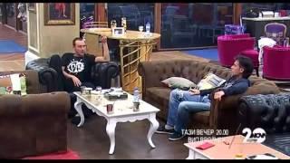 VIP Brother Зразків Будинок - Реклама за Епизод 47 - Най-доброто від VIP Brother 2014