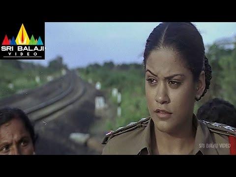 Maisamma IPS Telugu Movie Part 5/12   Mumaith Khan   Sri Balaji Video