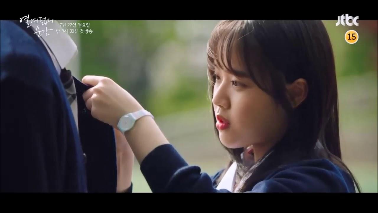 Moment at Eighteen (Korean Drama) Teaser 1 & 2