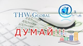 THW Global - анализ работы с видео. Плагины и расширения Chrome