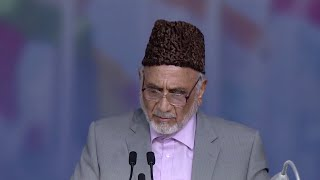 Farsi Qaseedah of Hazrat Masih-e-Maud at Jalsa Salana UK 2016