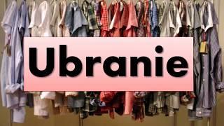 Урок польского - Ubrania (одежда)