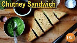Chutney sandwich Recipe - Bombay Green Chutney Sandwich - Indian Veg Breakfast Snacks Recipes -