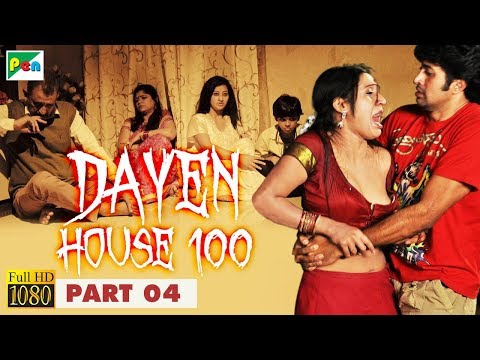 Dayen House | Hindi Horror Movie 2018 | Mico Nagaraj, Raghav Nagraj, Tejashvini, Vardhan | Part 04