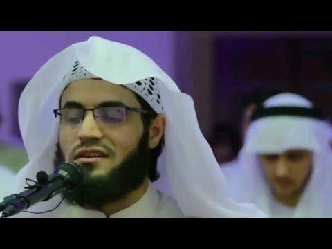 surah-yasin,-surah-ar-rahman-&-surah-al-waqiah-full---muhammad-al-kurdi