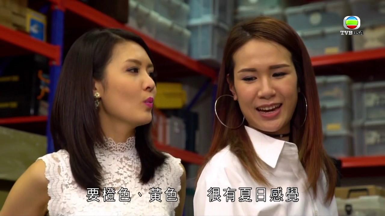 《玩轉香港日與夜》原來玻璃心是這樣完成的 - YouTube