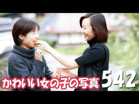 《#542》かわいい女の子【仲良し! ポートレート!(フイルムで撮影)】