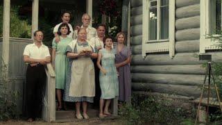 FAMILY ALBUM - teaser english