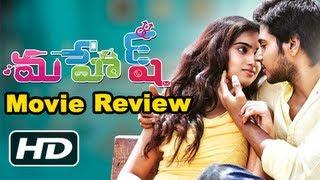 Mahesh Movie Review - Sundeep Kishan & Dimple Chopade, Jagan, Srinath [HD]