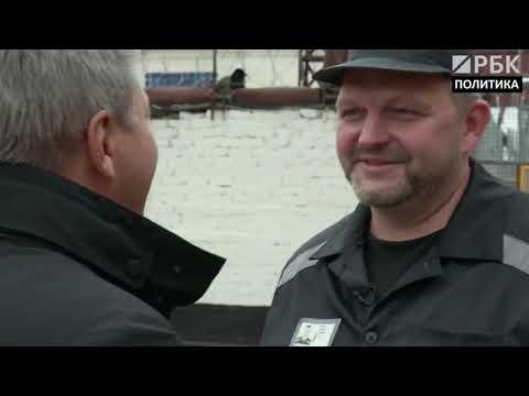Никита Белых. Экс-губернатор Кировской области. интервью в колонии