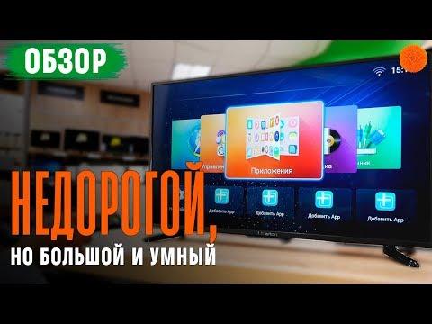 Обзор Smart TV Liberton 40AS1FHDTA1