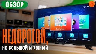 Обзор Smart TV Liberton 40AS1FHDTA1