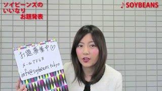 お題発表【18】 葉里真央 動画 23
