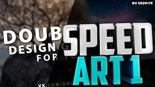 Speed art #1 | Делаем оформление для группы вк