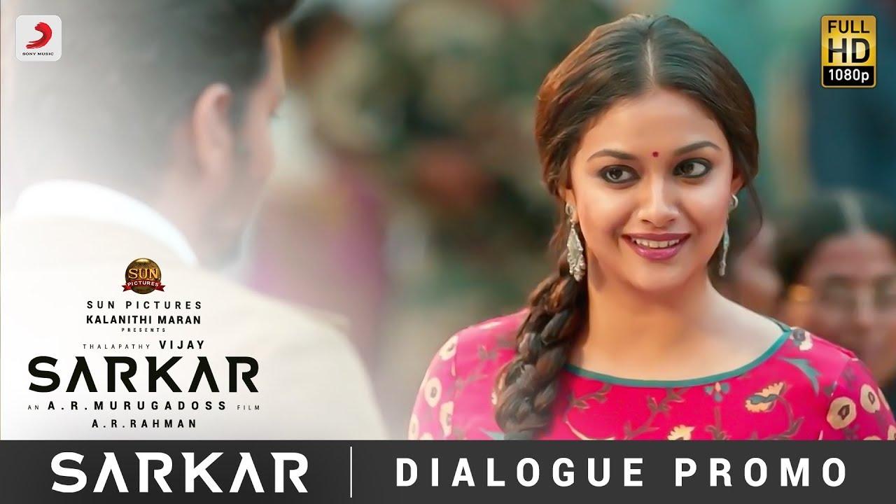 Download Sarkar  - OMG Ponnu Dialogue Promo | Thalapathy Vijay, Keerthy Suresh | A .R. Rahman