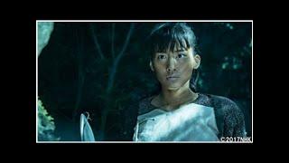 綾瀬はるか「ほっとしてる」『精霊の守り人』最終章がいよいよ開幕 http...
