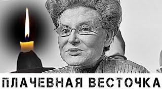 Не верится в это Всеми любимая Елена Малышева покинула нас