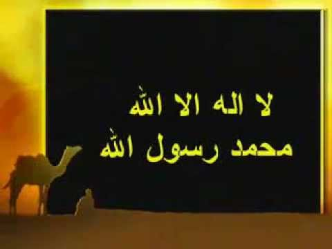 kyawzinlat (Muhammad nabina).mp4