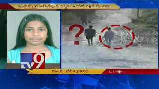 vuclip Inter student Chandini seen entering forest with Boy - TV9