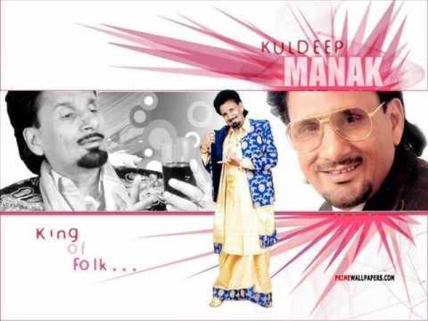 Kuldip Manak - Hoeya ki Je Dhee Jamm Payi