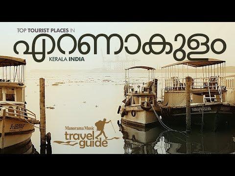 Ernakulam - എറണാകുളം - Travel Guide thumbnail