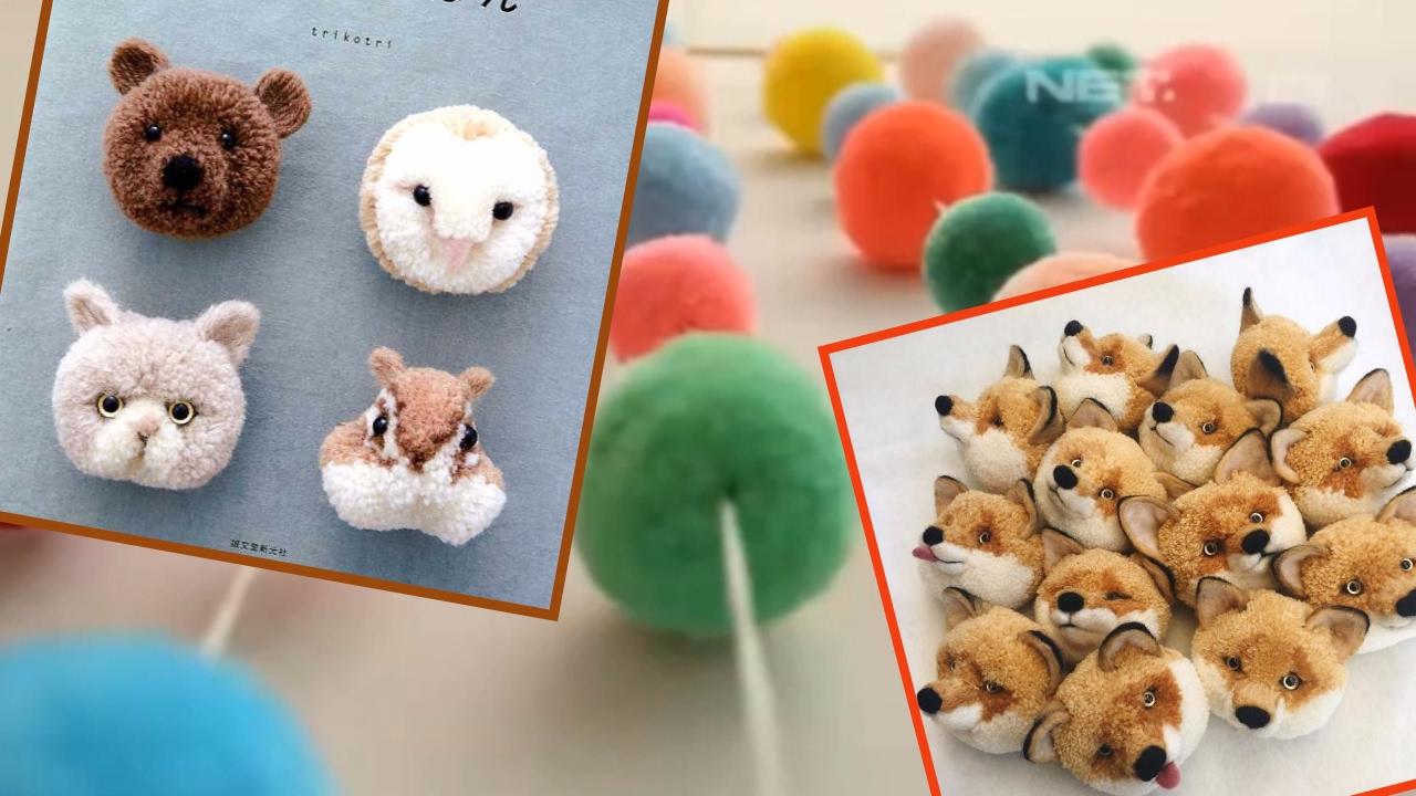 How To Make Pompoms Step By Step Diy Pom Pom Projects Pom