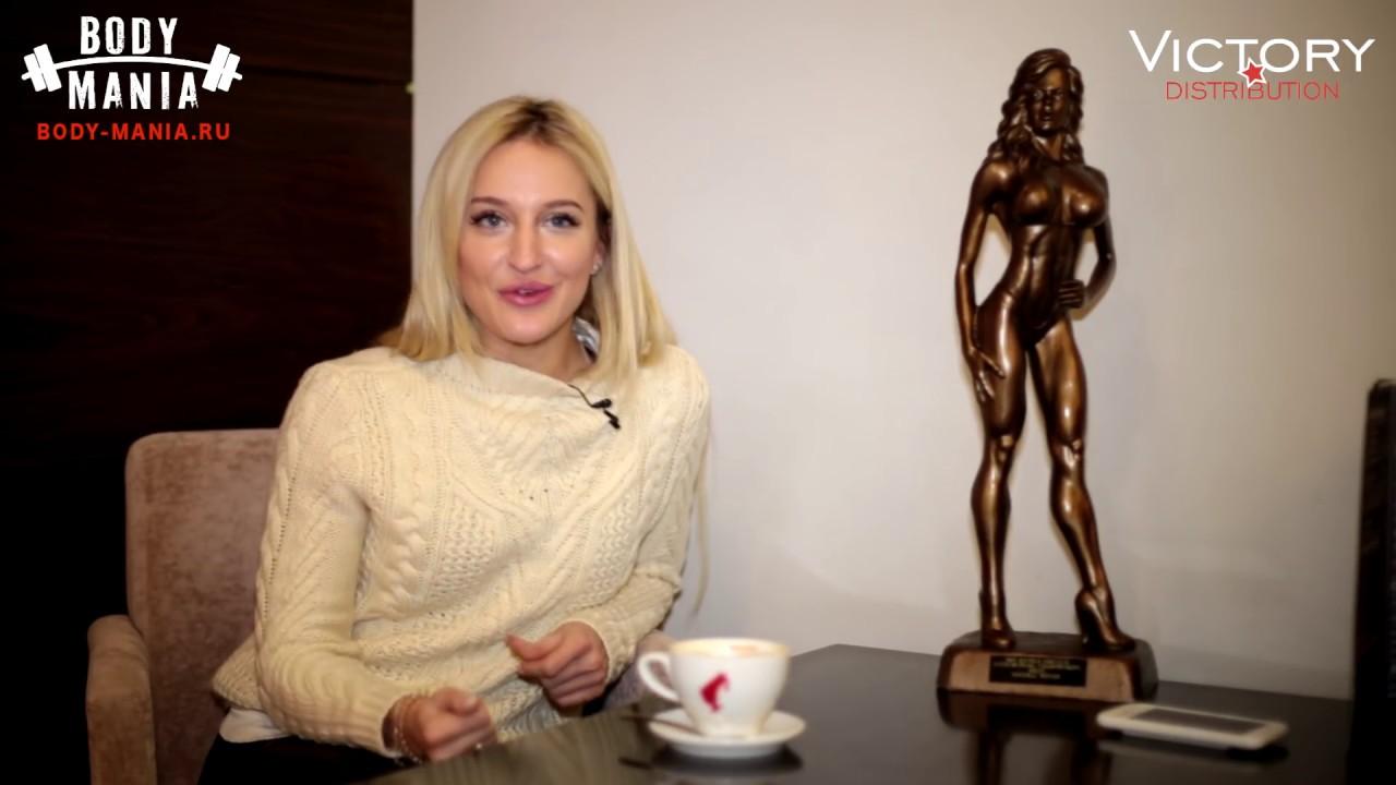 Екатерина Лаптева о выступлении на Арнольд Классик!