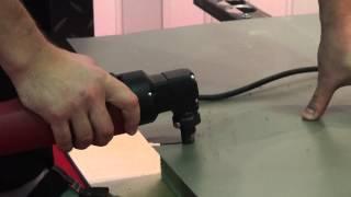 Высечные ножницы по металлу IskraERO BN 18