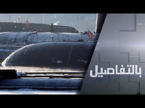 Download صفقة الغواصات النووية.. طعنة لفرنسا وتهديد للصين