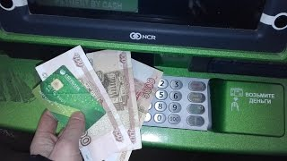 Сбербанк как получить и внести наличные без комиссии