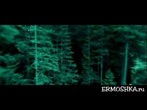 Сумеречный Кузя (трейлер)