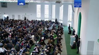 Friday Sermon 14 February 2020 (English): Men of Excellence