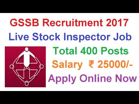 GSSSB Recruitment 2017 | Live Stock Inspector Job | Apply Online