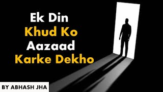 Ek Din Khud Ko Aazaad Karke Dekho | Listen This to Calm Your Mind | Rhyme Attacks