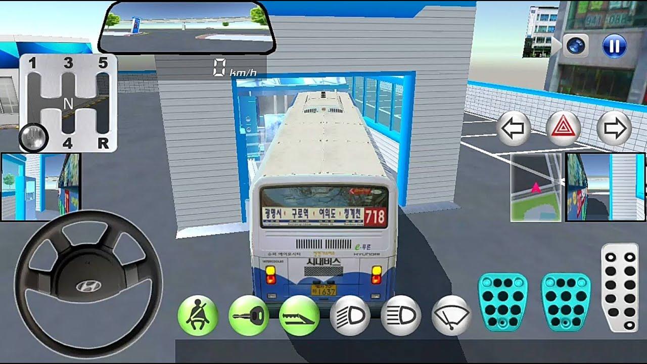 자동세차장에 버스가 들어간다면?