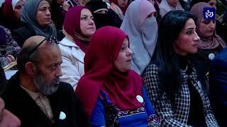 """مشروع """"النساء والشابات نحو مواطنة فاعلة"""" أختتم اليوم - (27-12-2017)"""
