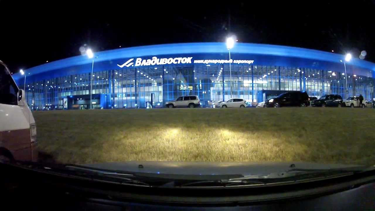 владивосток аэропорт фото