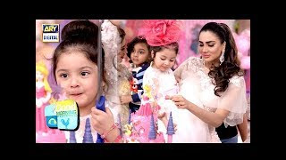 Fiza Ali Ki Beti Faryal Ki Birthday Celebration Hui Good Morning Pakistan Main