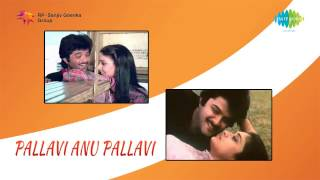 Pallavi Anu Pallavi | Hrudaya Rangoli song