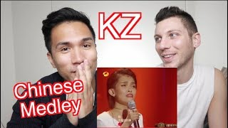KZ Tandingan performed medley of Chinese songs in Mandarin | REACTION