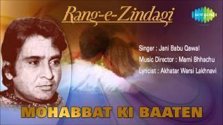 Mohabbat Ki Baaten | Ghazal Song | Jani Babu Qawal