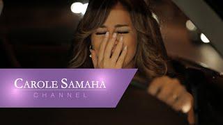 Download Carole Samaha - Khallik Behalak / كارول سماحة - خليك بحالك Mp3 and Videos