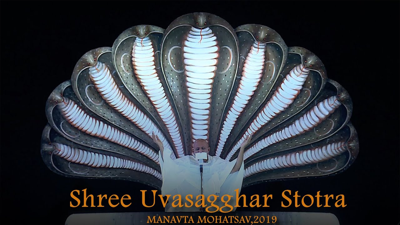 Download Glimpses of Mantra Therapy Sadhana 2019 | Uvasagharam Stotra by Param Gurudev Shree Namramuni MS